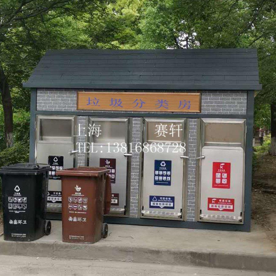 垃圾房,垃圾分类亭,垃圾分类站,垃圾分类房