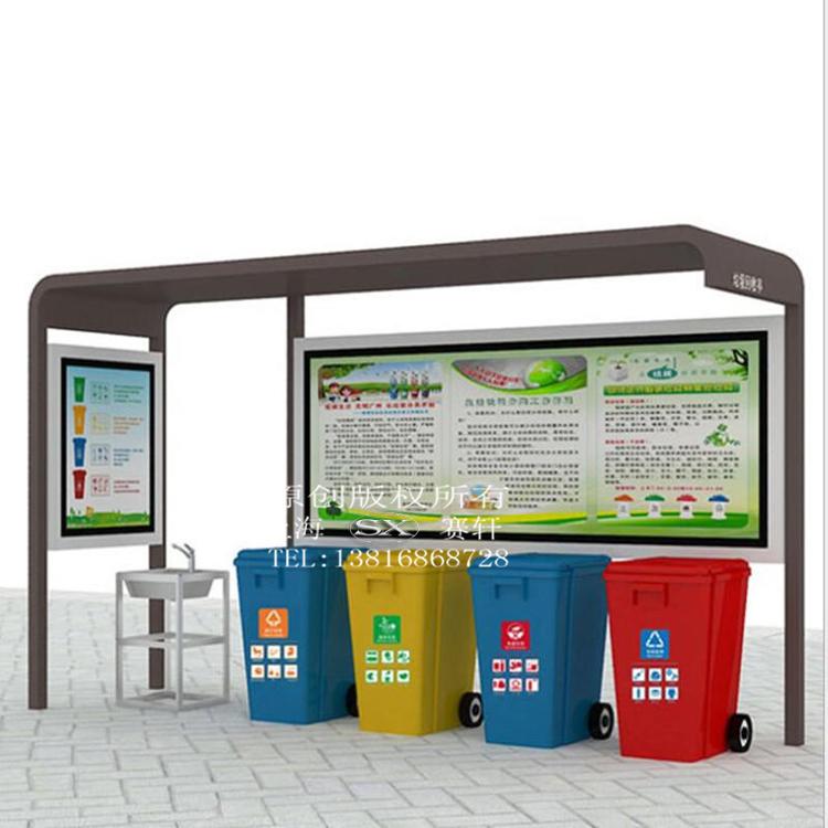 垃圾房,垃圾分类亭,垃圾房厂家
