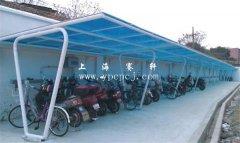 阳光板车棚 YGB-002