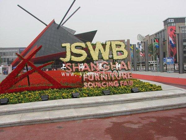 吉盛伟邦国际家具村钢构