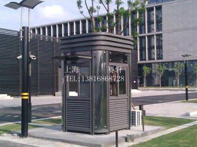 浦星科技广场岗亭