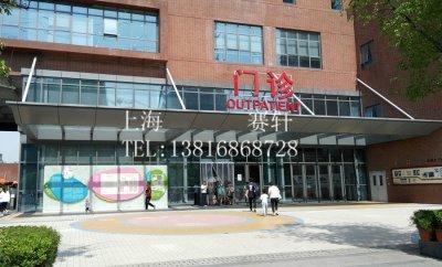 上海市儿童医院铝单板雨