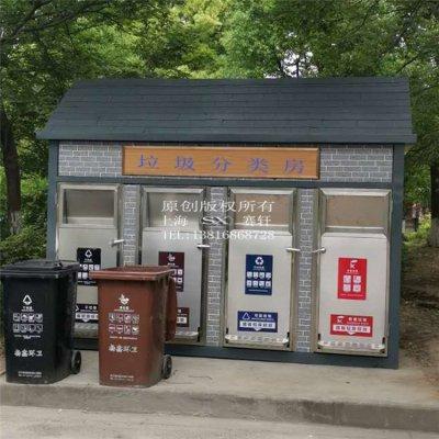 垃圾房,垃圾分类房,垃圾房厂家